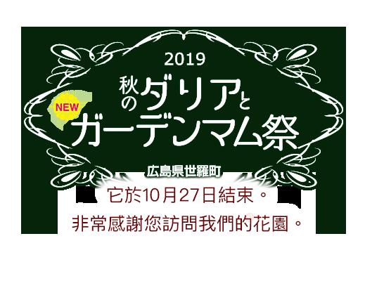 世罗高原农场2018 向日葵节