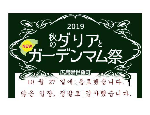 세라고원농장 2018 해바라기 축제.