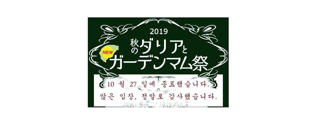 세라고원농장 2018 해바라기 축제